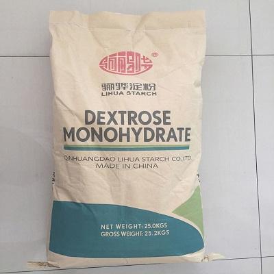 فروش دکستروز خشک